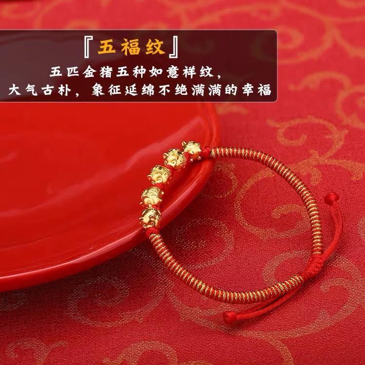 中国结论坛 求这条手链的编法,请知道的大神指教  结艺互助区 003934qxcjg755z5d25ngn
