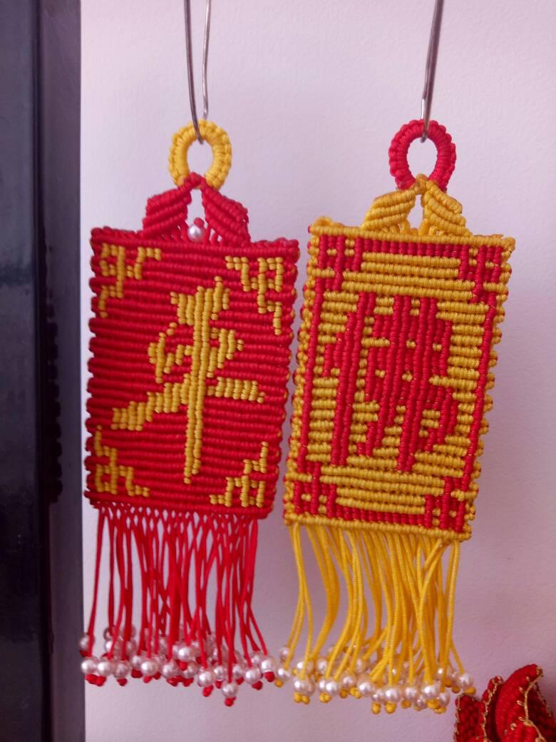 中国结论坛 过年几天编的  作品展示 125213x77f0w3w8sxhg7sx