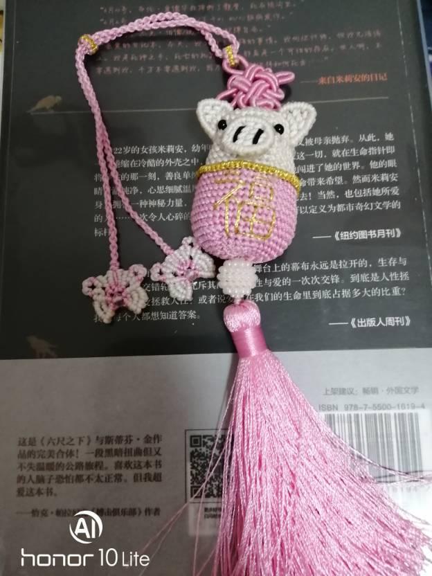中国结论坛 粉红福气满满  作品展示 215555lh58xkx5hkksyc72