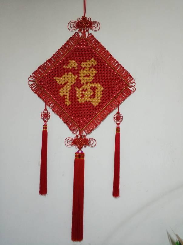 中国结论坛 八耳团锦共用套福字挂饰(原创)  作品展示 182528tuhse9zeo255s2e5