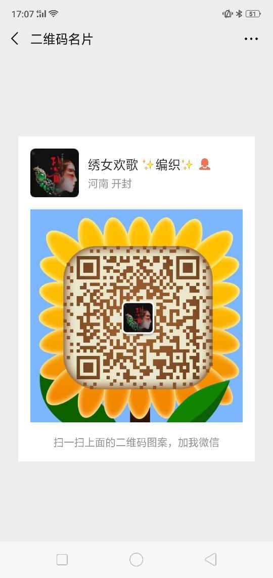 中国结论坛 钥匙挂件  作品展示 202740dggli1lma1ipf73j