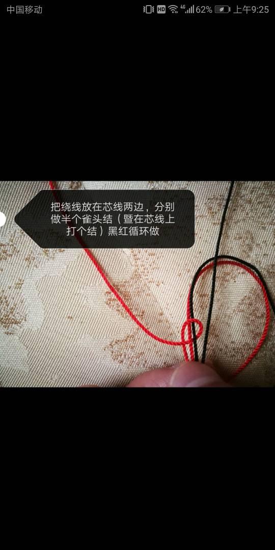 中国结论坛   结艺互助区 092609g66q31iffqbnf6uq