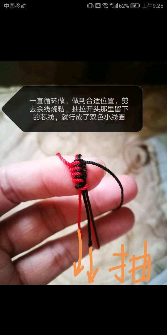 中国结论坛   结艺互助区 092610prlah0foliilil33