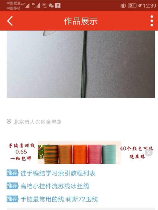 中国结论坛   作品展示 124041kxxodkko6o1s6xsx