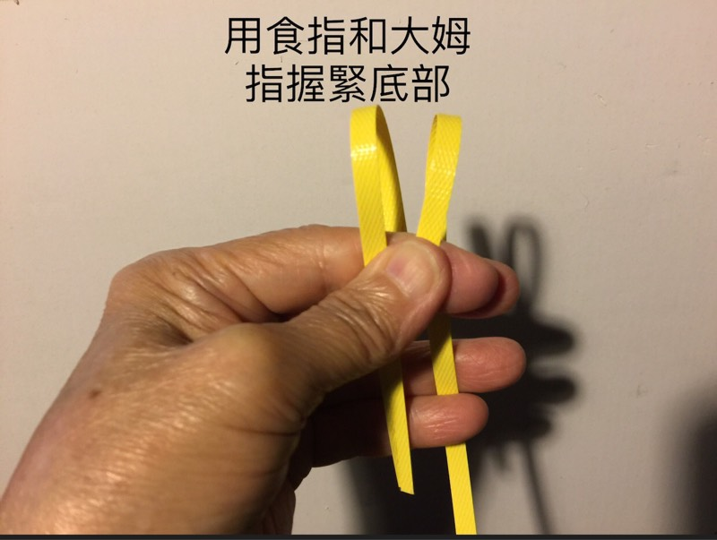 中国结论坛   立体绳结教程与交流区 042923k7uf5282828377z5