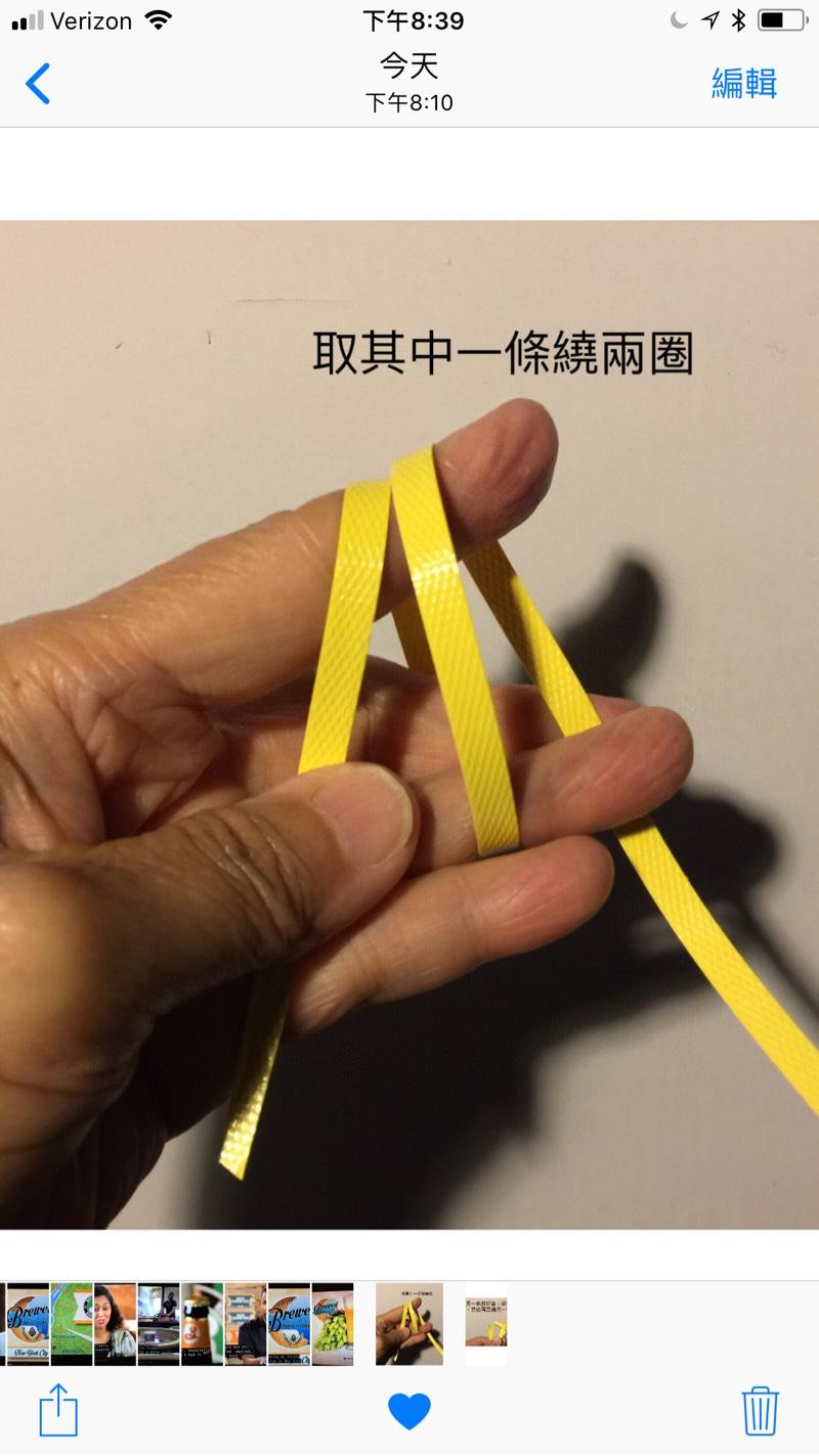 中国结论坛   立体绳结教程与交流区 042923u5ouyyf7coo80cau