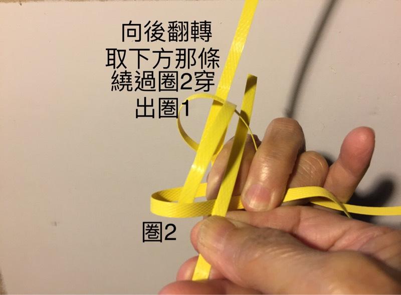 中国结论坛   立体绳结教程与交流区 043325g2ox12ndt2ppp2mp