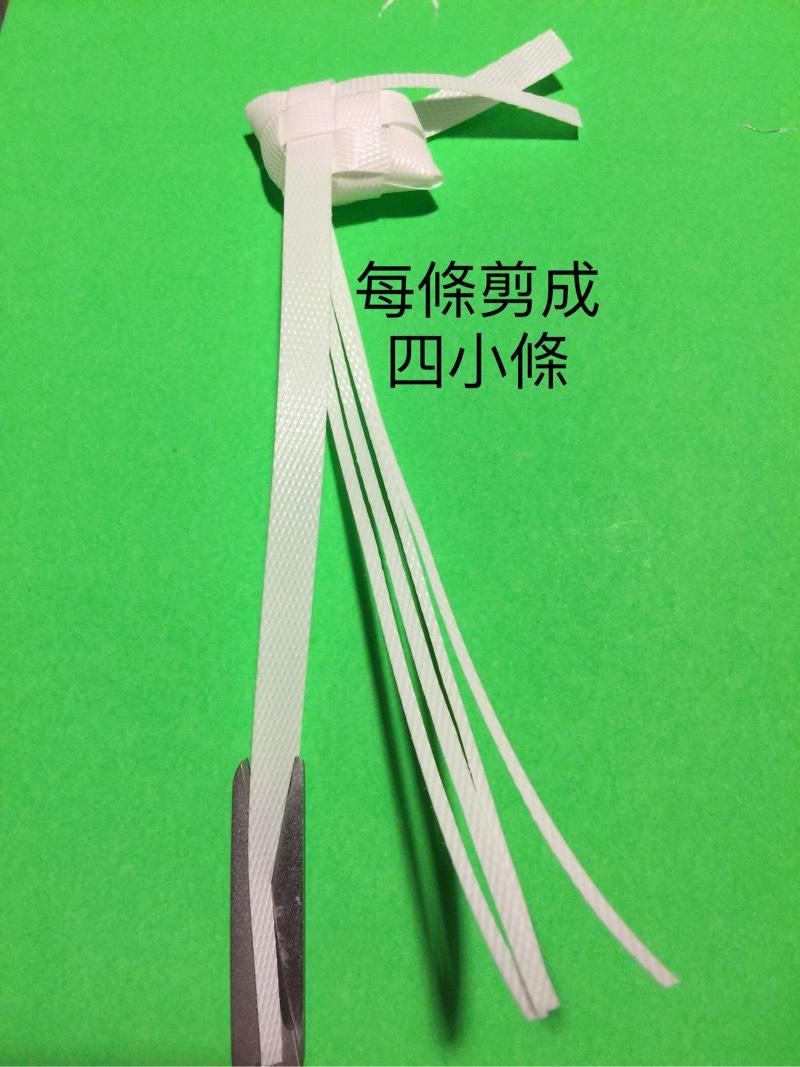 中国结论坛   立体绳结教程与交流区 043951w0p5wq01seew002u
