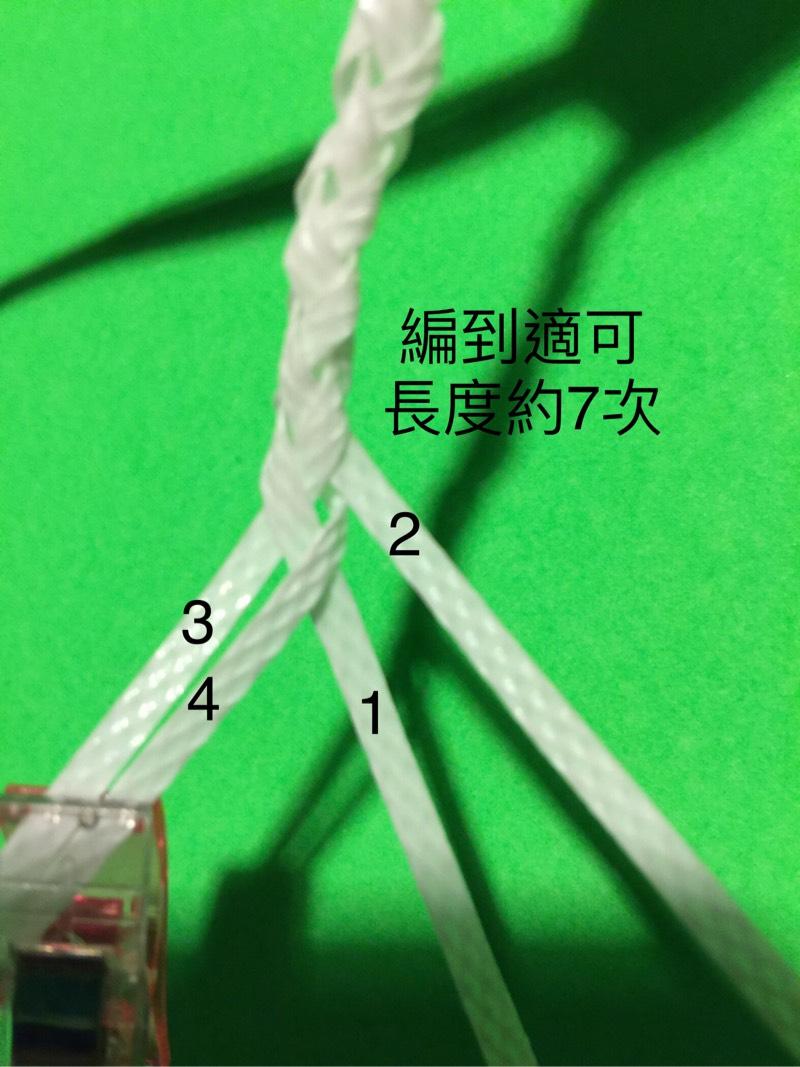 中国结论坛   立体绳结教程与交流区 044447pfsm7asfus7zzuq6