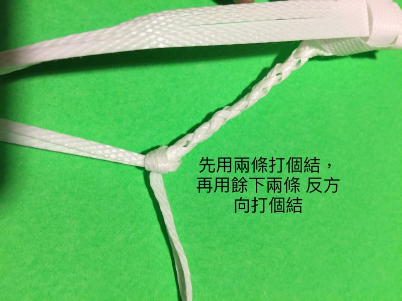 中国结论坛   立体绳结教程与交流区 044447tl4gqbc884dnusgb