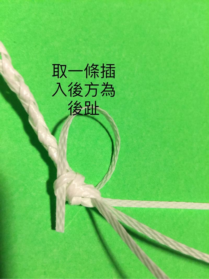 中国结论坛   立体绳结教程与交流区 044448u35qdtkjxma4ia6d