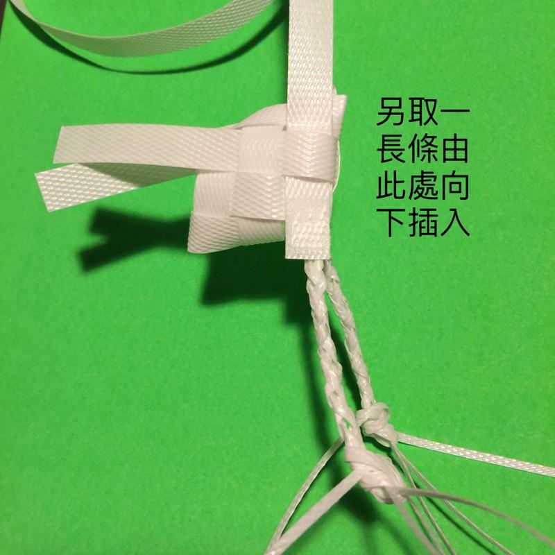 中国结论坛   立体绳结教程与交流区 044646d78593ltmlyqbql1