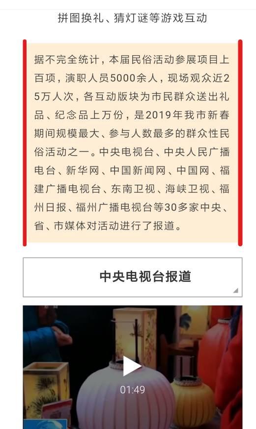 中国结论坛   结艺网各地联谊会 085812zlndg9f8l99wmmxm