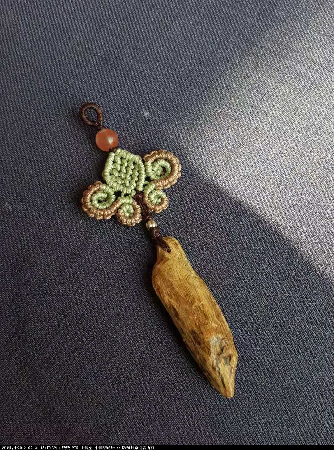 中国结论坛 跟幸福标志学习的蝴蝶,配了一个沉香小坠  作品展示 134636r8v1vqoz1w5pkmvo