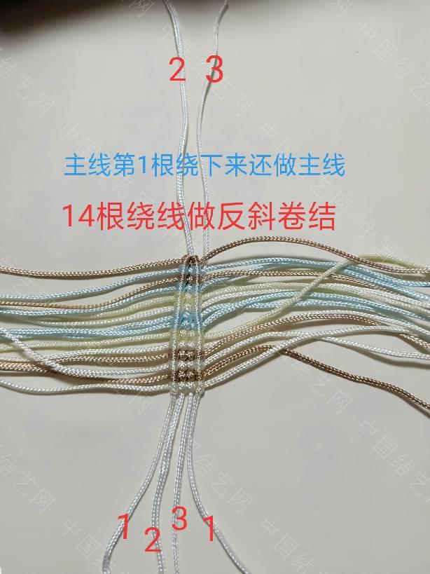 中国结论坛 海贝  立体绳结教程与交流区 114056qz77cc4xc7ysg8ak