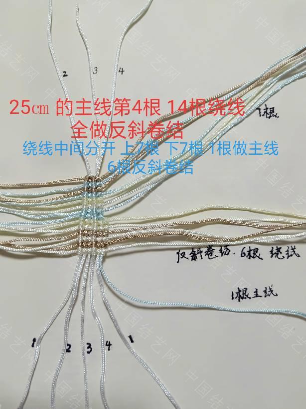 中国结论坛 海贝  立体绳结教程与交流区 114057dwzn6630w9wkp8ee