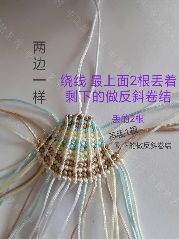 中国结论坛 海贝  立体绳结教程与交流区 114255pcac9vcc14e1vk1v