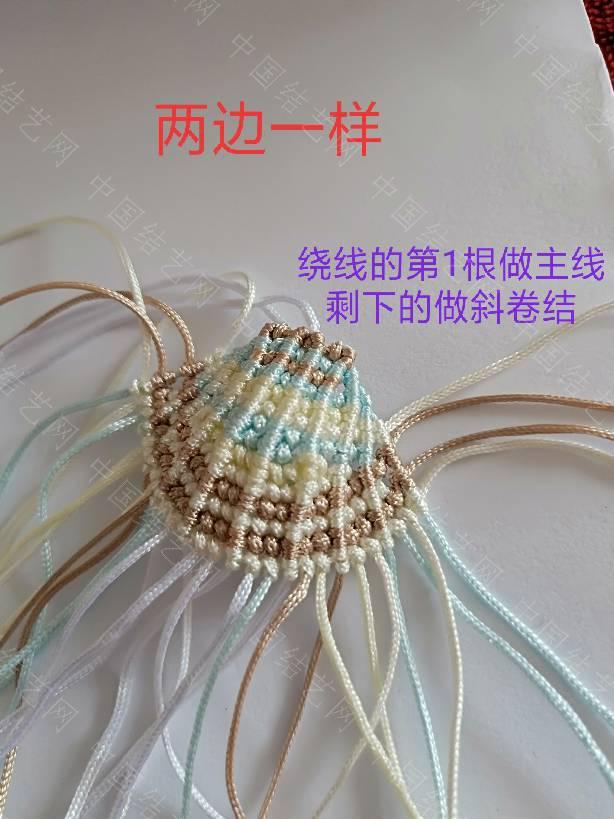 中国结论坛 海贝  立体绳结教程与交流区 114256bsmz7m22hh951hdk