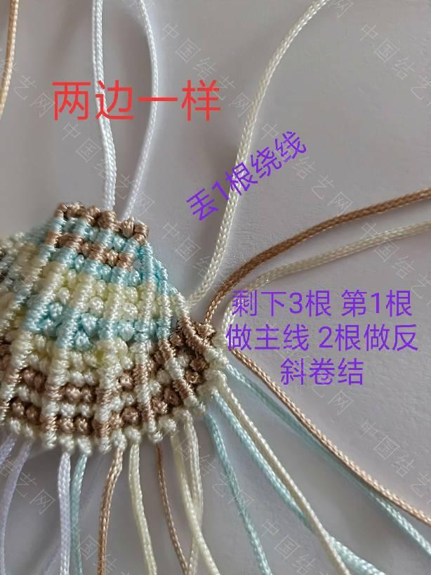 中国结论坛 海贝  立体绳结教程与交流区 114256isvxy8lqs6vl7l67