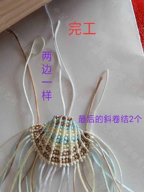 中国结论坛 海贝  立体绳结教程与交流区 114257an2duscccycssz2d