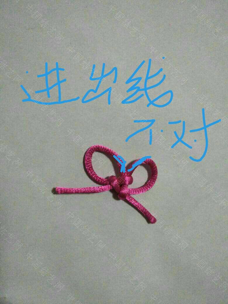 中国结论坛   中国绳结艺术分级达标审核 123006zwfw0t1fkqzni11t