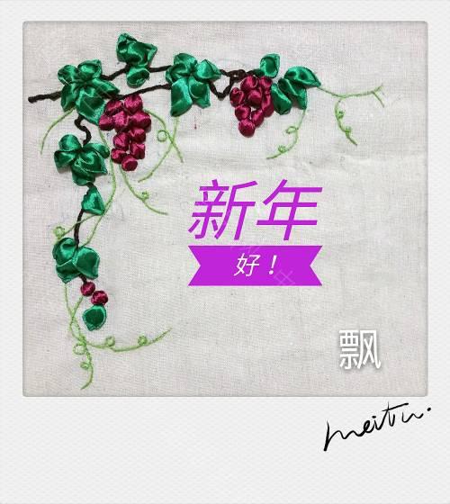 中国结论坛 手工 儿童手工制作,女孩喜欢漂亮小手工,简单手工,做手工,小手工在家做 作品展示 095755etgeummyw2m22uwd