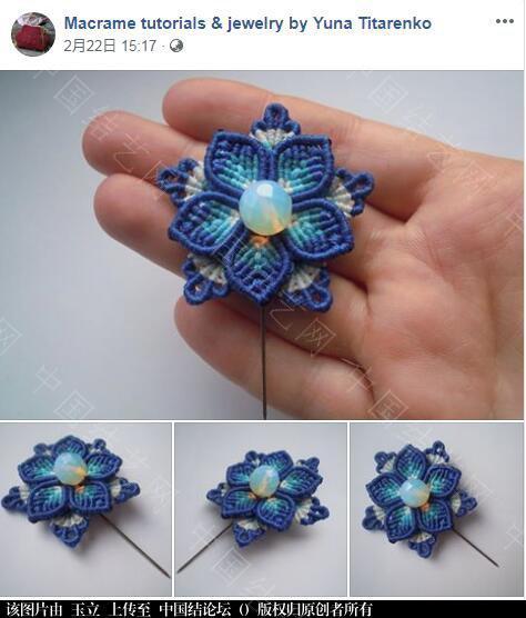 中国结论坛 一个好用的小花瓣  图文教程区 145643au6iq36xxg9x60f6