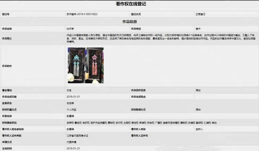 中国结论坛 第一天来,我也来发点记录下  作品展示 071925cuuee6zerk24df2a