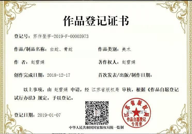 中国结论坛 第一天来,我也来发点记录下  作品展示 071925d08ekyoyzyrks5hy
