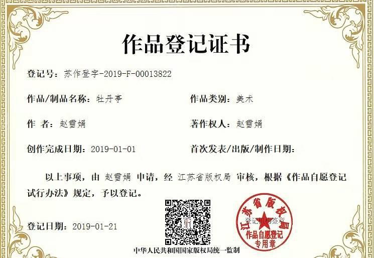 中国结论坛 第一天来,我也来发点记录下  作品展示 071925llwdbpao755qw6ds