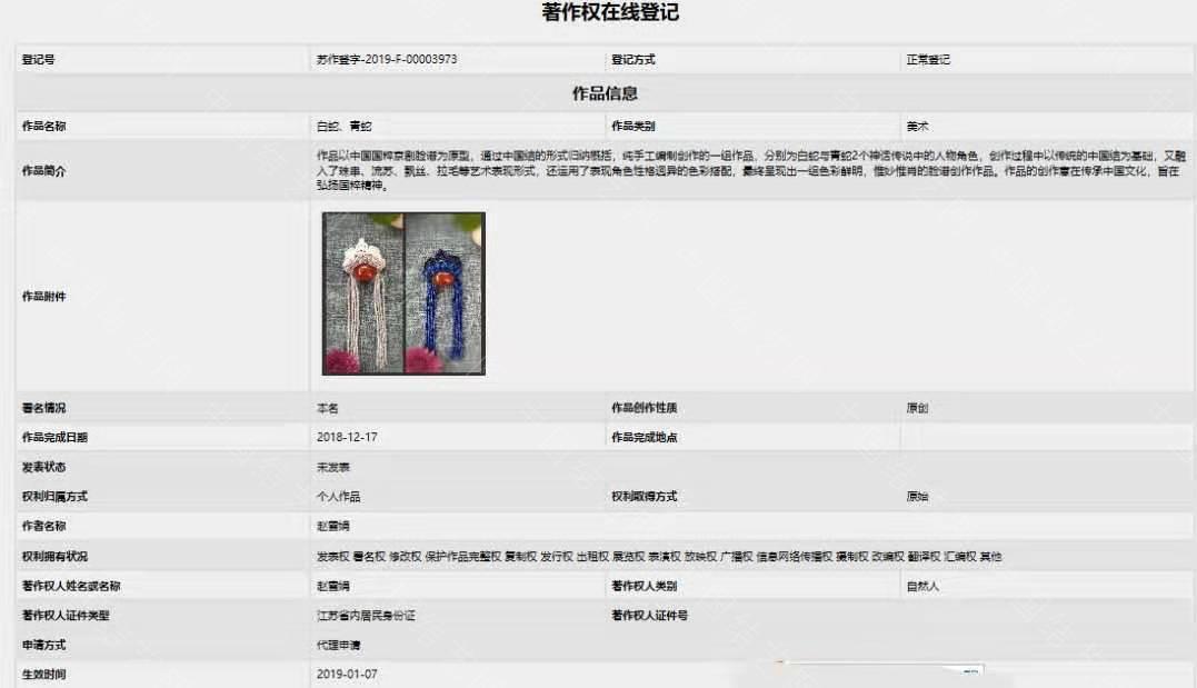 中国结论坛 第一天来,我也来发点记录下  作品展示 071926i8hhowol87h49chc