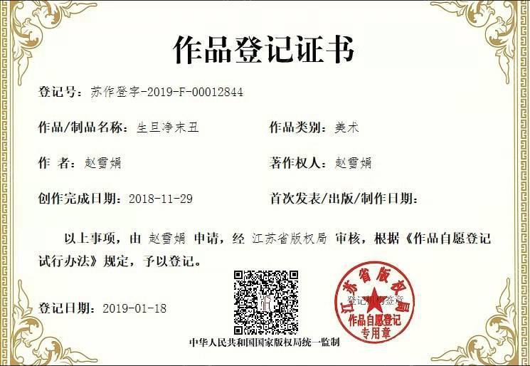 中国结论坛 第一天来,我也来发点记录下  作品展示 071926ttogwfx48oxze9cx