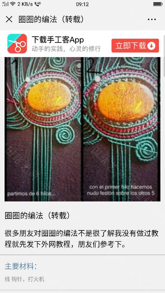 中国结论坛   作品展示 091322n8ixc1c3ccm88onm