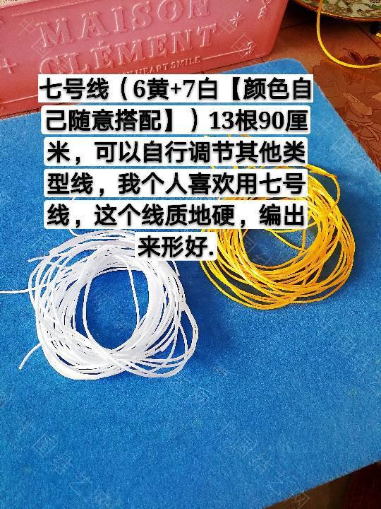 中国结论坛 鱼教程  立体绳结教程与交流区 222253jm71svdzb11x559m