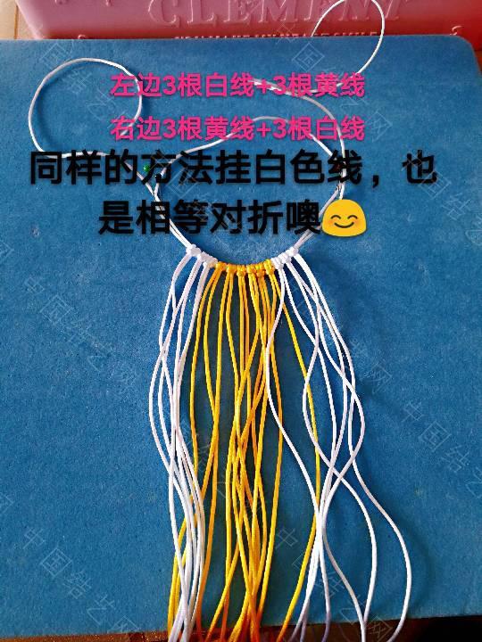 中国结论坛 鱼教程  立体绳结教程与交流区 222255ahc67dppo16lzl7c