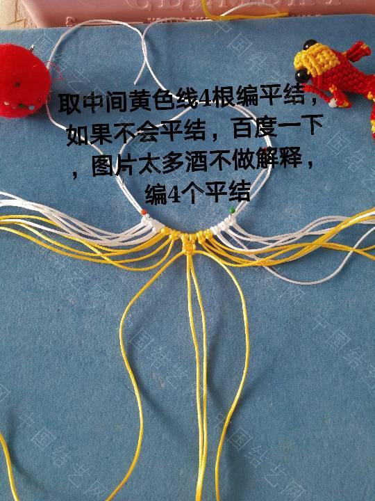 中国结论坛 鱼教程  立体绳结教程与交流区 222256nfsdgeg4488o4zdl