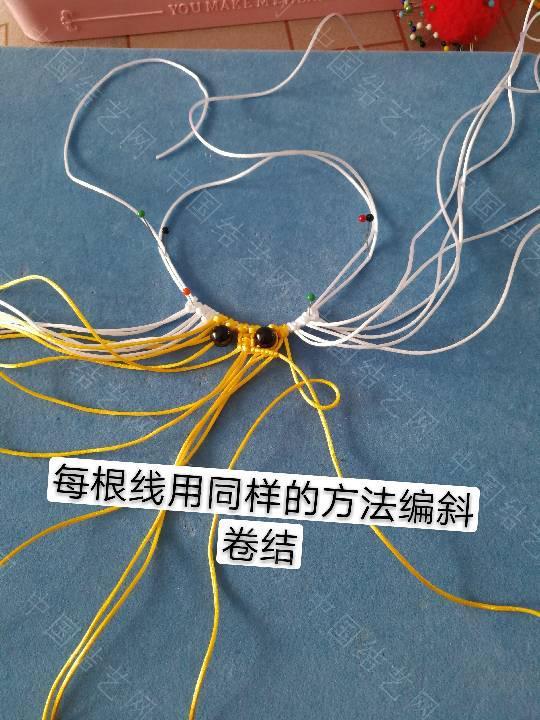 中国结论坛 鱼教程  立体绳结教程与交流区 222259r03pa6v73a0oq3j8