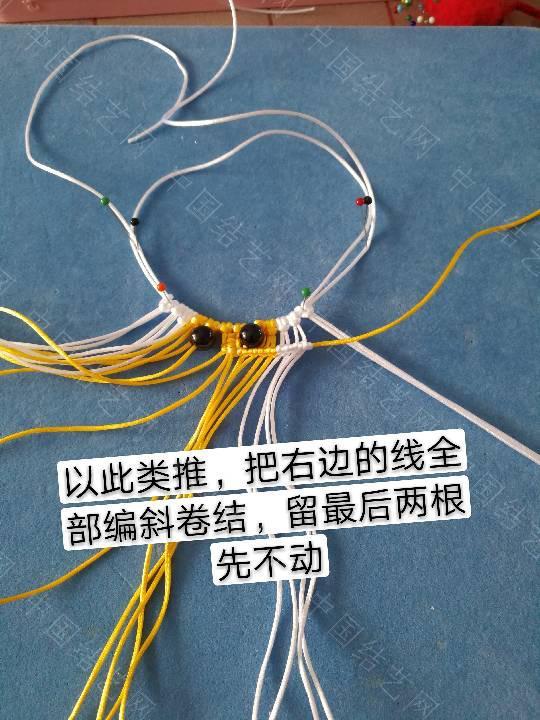 中国结论坛 鱼教程  立体绳结教程与交流区 222300knuvagarnd75vwhx