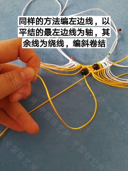 中国结论坛 鱼教程  立体绳结教程与交流区 222300s88s8tlpp9w88vu5