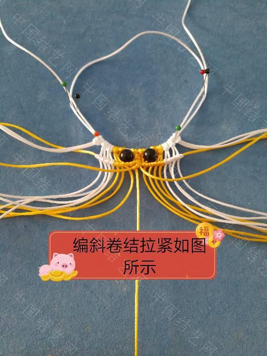 中国结论坛 鱼教程  立体绳结教程与交流区 222302nz903ef0w0e9a0u4