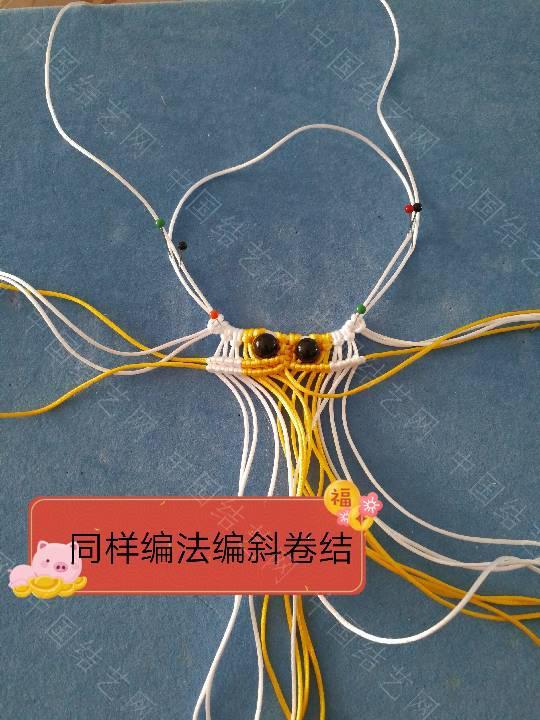 中国结论坛 鱼教程  立体绳结教程与交流区 222303wpg17bfq43s4pgbg