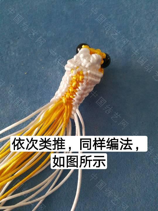 中国结论坛 鱼教程  立体绳结教程与交流区 222324xil1g701sk0bb7no