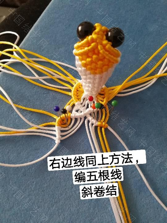 中国结论坛 鱼教程  立体绳结教程与交流区 222328mcp43zs20clj862s