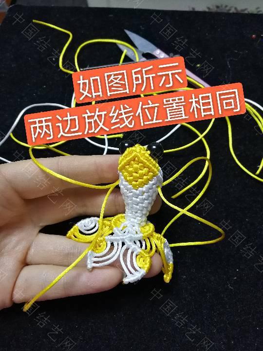 中国结论坛 鱼教程  立体绳结教程与交流区 222333mcw8y0rb0y8rw8i8