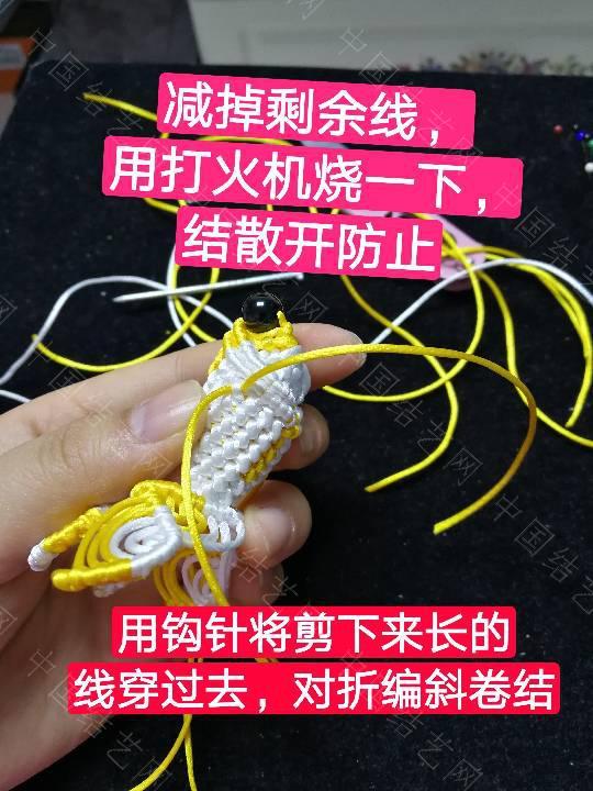 中国结论坛 鱼教程  立体绳结教程与交流区 222333yww5yh8ywb8tkgh9