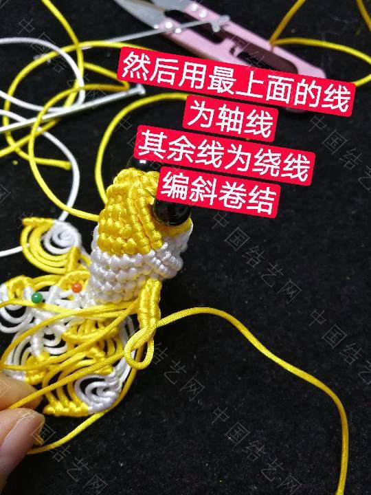 中国结论坛 鱼教程  立体绳结教程与交流区 222335tmge0ariytniw2ia