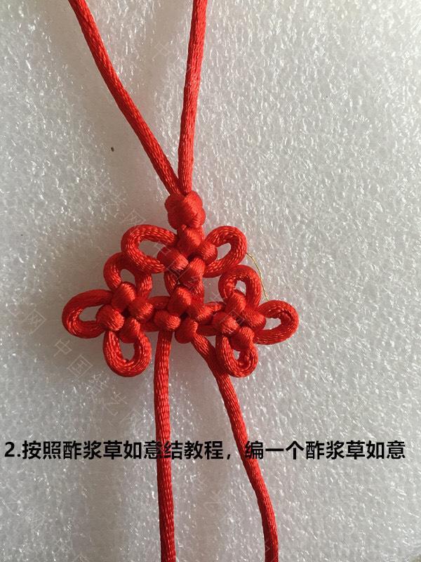 中国结论坛 四季如春挂饰教程  图文教程区 230343mb6mje47l4mfl404