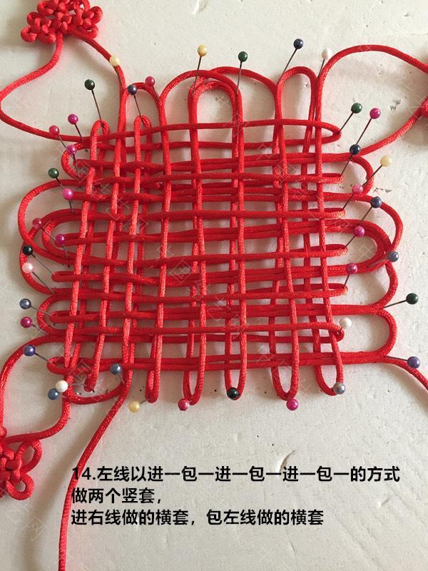 中国结论坛   图文教程区 230426arsrkp83ss1rcns1