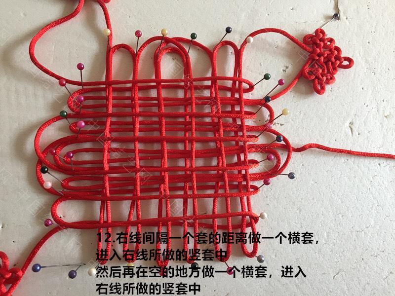 中国结论坛   图文教程区 230426qssjv6jr6j9coacm