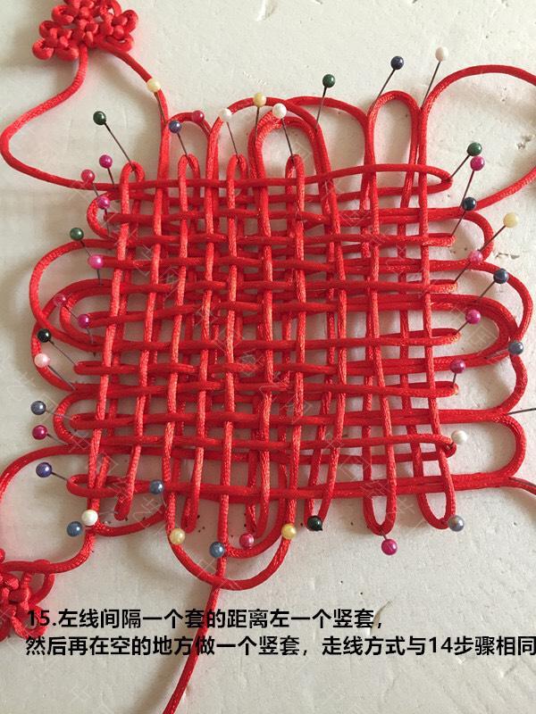 中国结论坛   图文教程区 230449re3nyhe3if92zyzo